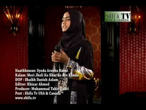 Meri Jholi Ko Bhar De Aye Khuda  By Syeda Arooba Hasni On Shifa Tv Usa&canada video