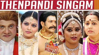 Whoopee Wednesday | Thenpandi Singam Recapitulate | Epi - 61 to 65 | Kalaignar TV