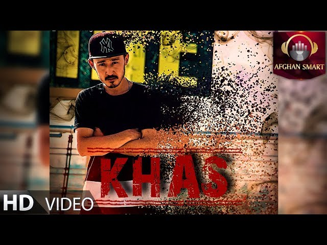 Hosein Rok - Khas OFFICIAL VIDEO