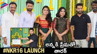 Jr NTR Launches Kalyan Ram New Movie #NKR16 | Nivetha Thomas | Shalini Pandey | Telugu FilmNagar