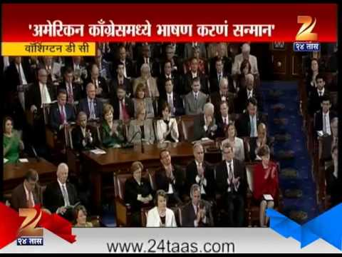 Washington DC Speech By Narendra Modi 8th June 2016