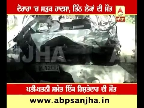 Massive accident near Ludhiana, 3 killed
