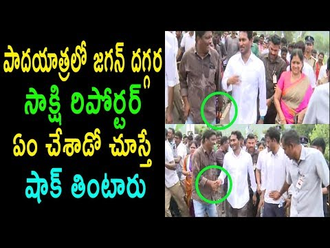 YS Jagan Prajasankalpa Yatra Fans Craze At Vizag | Sakshi Reporter Meets Crowd | Cinema Politics