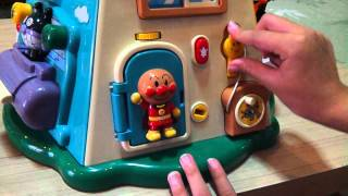 Anpanman  Activity  Box  by  Playtoys2013