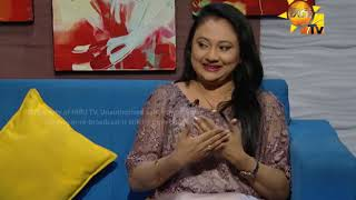 Hiru TV Morning Show | EP 1593 | 2018-11-01