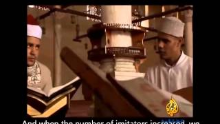 Qari Abdul Basit Documentary English Part 3