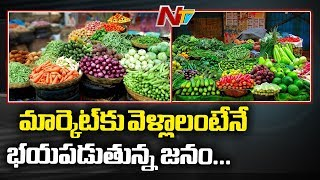 Common Man Suffers as Vegetable Prices Rise In Hyderabad | NTV