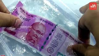 How to Identify Fake Currency Notes | How to Check Fake 2000 Note