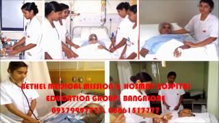 Best A/C Nursing College Bangalore Bethel & Hosmat