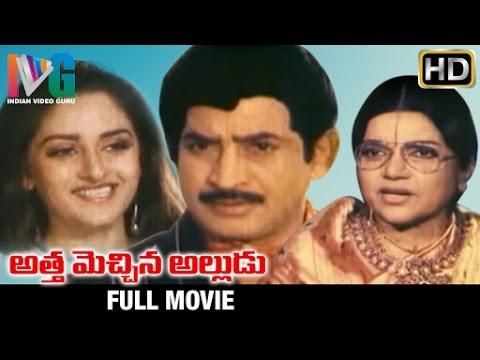 Atha Mechina Alludu Telugu Full Movie | Krishna | Jayaprada | Vijaya Niramala | Indian Video Guru