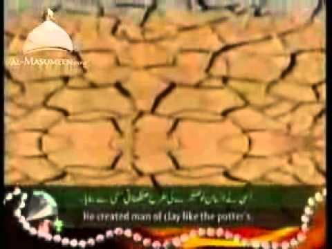 Surah Rahman  Beautiful and Heart trembling Quran recitation...