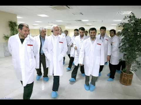 Iran's Natanz Nuclear Facility Revealed