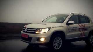 Тест драйв Volkswagen Tiguan (Фольксваген Тигуан)
