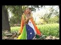 Devar Jio Ki Sim Lyaba Su Supplymentry Aago  Latest Meenawati Song  Meena Geet  Meena Uchata thumbnail