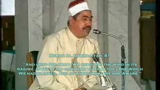 Sheikh Tablawi-Surah Al Anbiya (live video clip) 1984