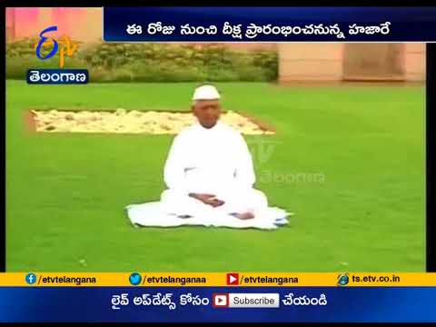 Anna Hazare To Launch Indefinite Hunger Strike Today | Over Several Issues