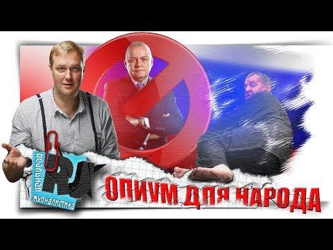 Национальная идея РФ: хамство, наглость, воровство