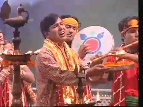 Maa Sharda Aarti video