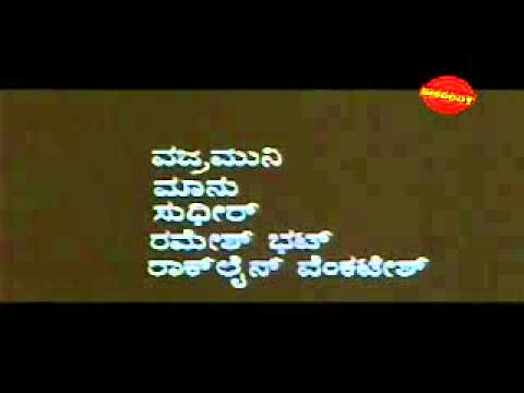 Samrat 1994 Full Length Kannada Movie