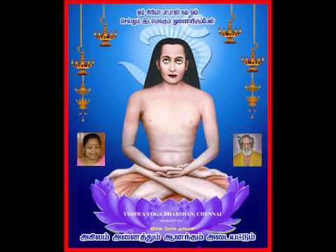 Shri Mahavathar Babaji's Revelations (Tamil) - Guru, His Role, Dreams and Imaginations.wmv