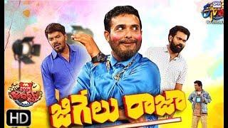 Extra Jabardasth| 15th  February 2019   | Full Episode | ETV Telugu