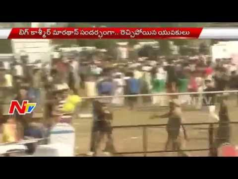 Big Kashmir Marathon Stampede | Clashes between Youth and Police | NTV