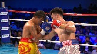 Carlo Peñalosa vs. Watana Phenbaan | ESPN5 Boxing