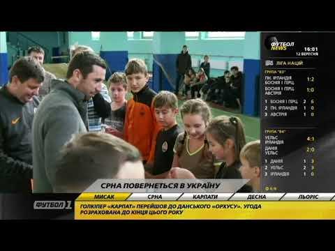 Дарио Срна готовит детский благотворительный проект в Украине