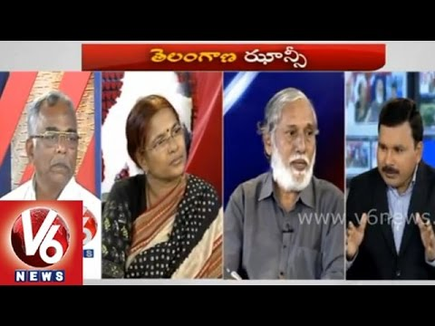 Special discussion on Chakali Ailamma life story - V6 7pm discussion - 10th September 2014
