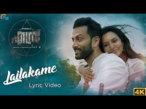 LAILAKAME Lyric Video   Ezra  Prithviraj Sukumaran, Priya Anand   Rahul Raj   Official