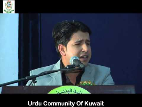Urdu Community Of Kuwait   Mushaira 2014   Part 3 video