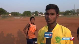 Situations of sports complexes in Sivaganga | News7 Tamil