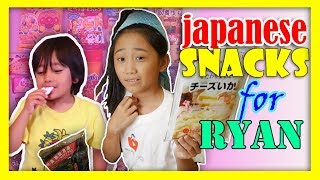I MAILED MYSELF TO RYAN TOYSREVIEW TO GIVE JAPANESE SNACKS AND IT WORKED