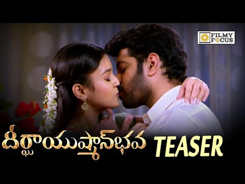 Deergaayushmanbhava Movie Official Teaser || Latest Telugu Teaser - Filmyfocus.com