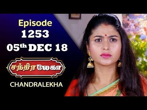 Chandralekha Serial   Episode 1253   05th Dec 2018   Shwetha   Dhanush   Saregama TVShows Tamil