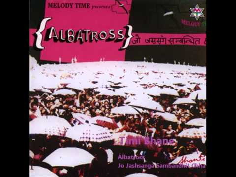 Albatross - Timi Bhane