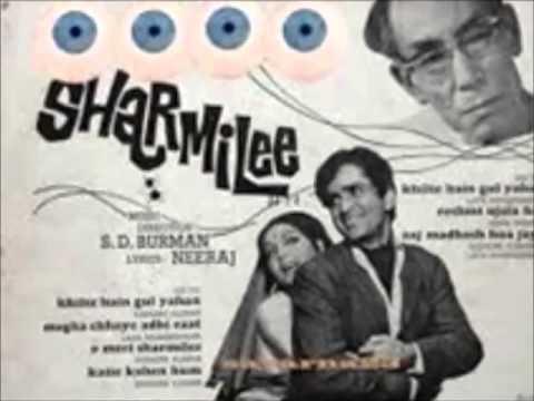 Megha chhaye aadhi raat: Sharmilee: S.D. Burman: sung by Neena...
