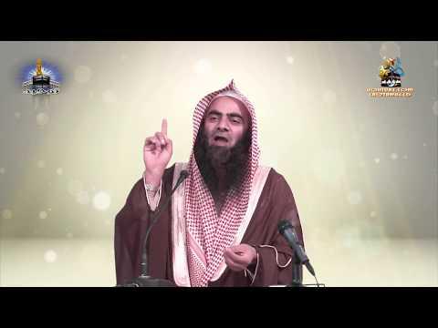 Kya Ahle Hadith Gustaq E Rasool صلی الله علی وسلم Ho sakta hai ? BY Shk Tauseef Ur Rehman