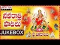 Jai Jagdamba Devi Navaratri Special Songs || Jukebox Mp3
