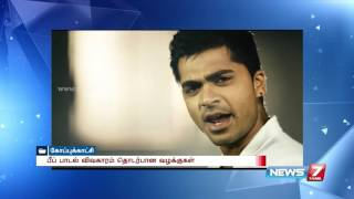 Beep song: Madras HC to hear Simbu's petition today