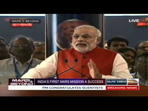 Pm Narendra Modi's Speech From Isro On Successful Insertion Of 'mangalyaan' Into The Martian Orbit video