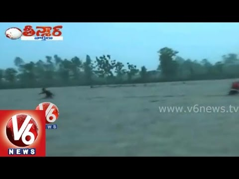 Heavy Rains hits Telangana state - Teenmaar News