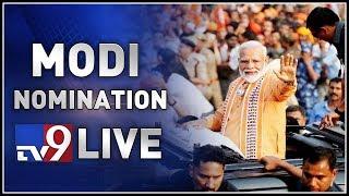 PM Modi Roadshow LIVE @ Varanasi
