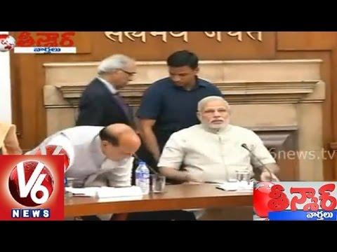 PM Modi focused on corruption free India - Teenmaar News