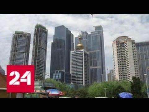 Минобороны Китая нанесло дипломатический удар по США - Россия 24