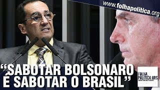 Kajuru aponta sabotagem de esquerdistas contra Bolsonaro e se recusa a aderir: 'É sabotar o Brasil'