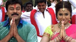 Jai Jai GeneshaVideo Song    Jai Chiranjeeva Movie    Chiranjeevi, Sameera Reddy Hd 1080p