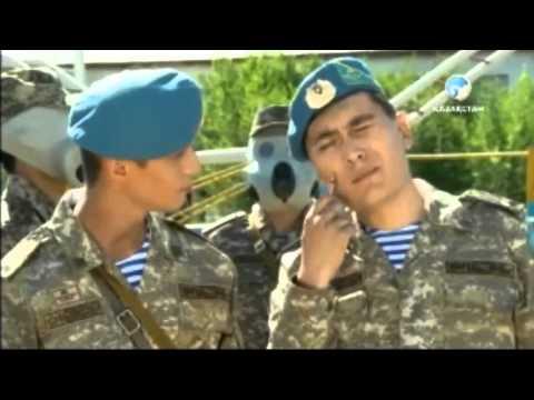 Көк тарландары телехикаясы, 4-бөлім