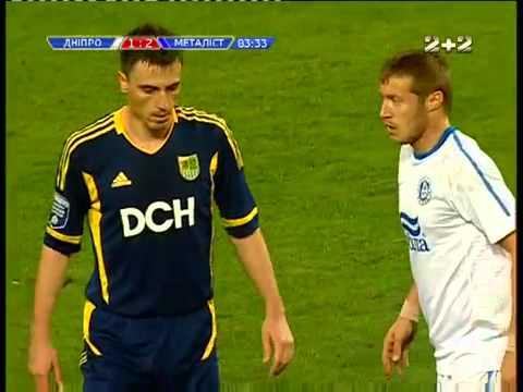 Днепр - Металлист 2-2, Премьер Лига Украины (09.04.2012) обзор