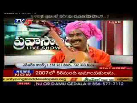 Burrakatha Nazar With Pravasandhra -TV5part1